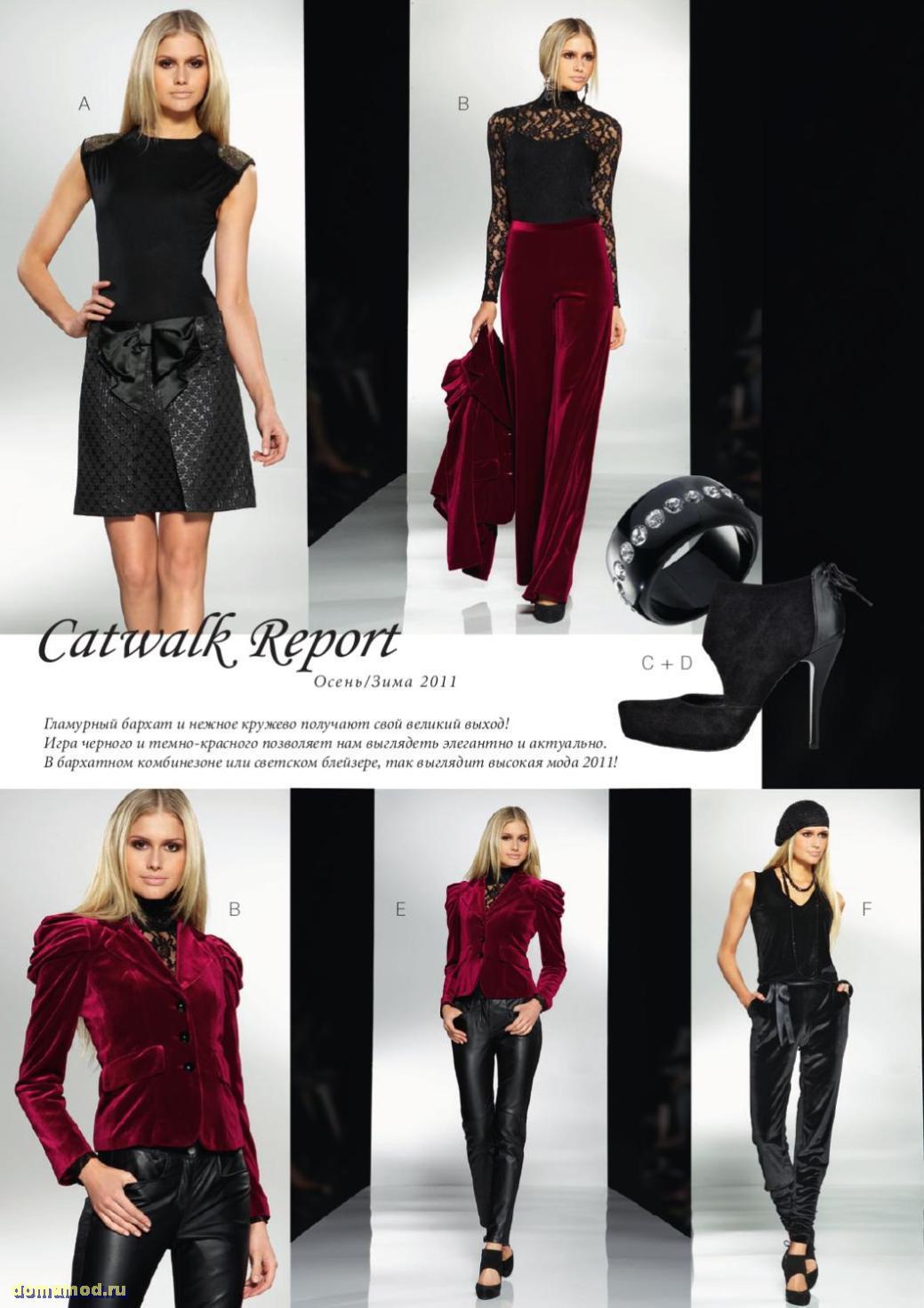 Новые Каталоги Одежды