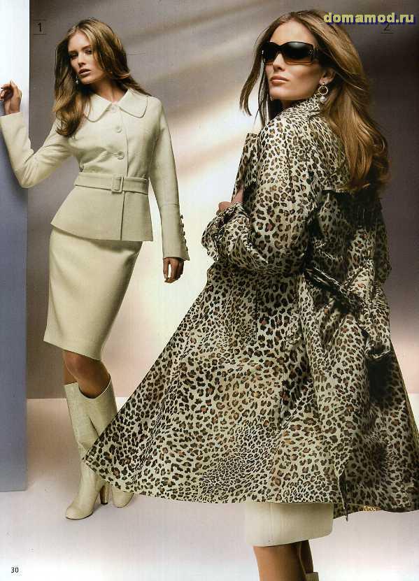 Женская Одежда Люкс