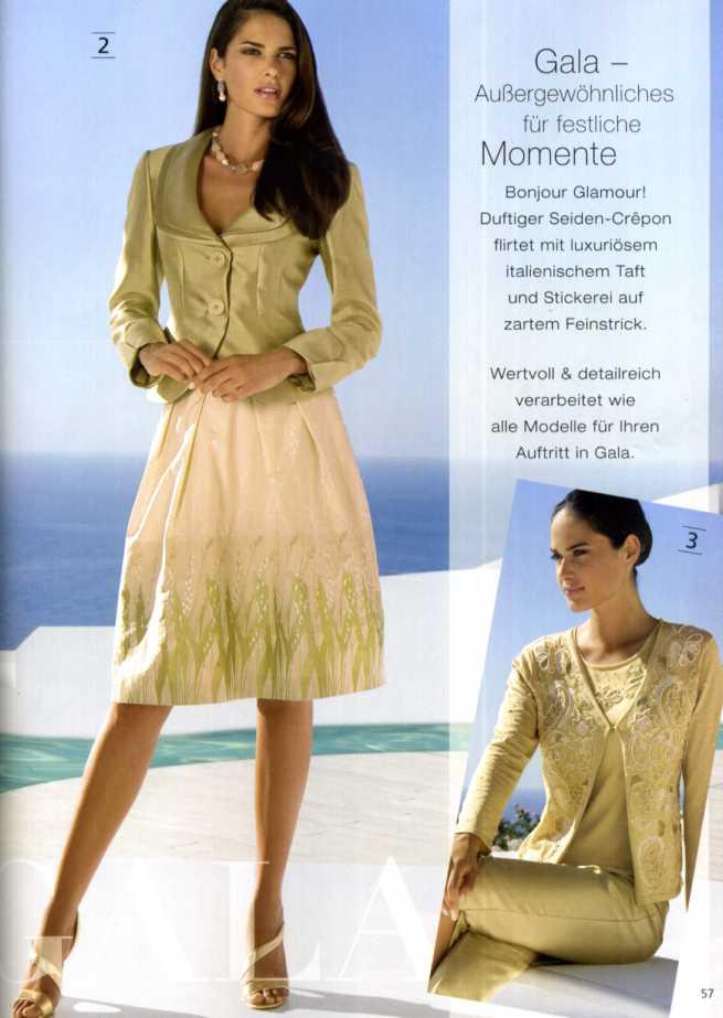 Французские Каталоги Одежды