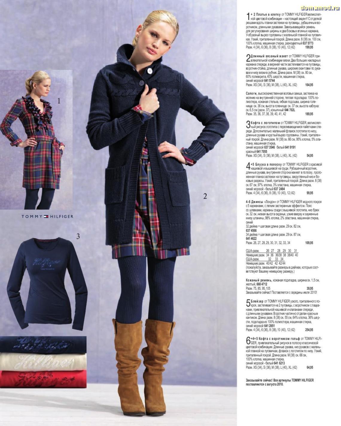 Томми хилфигер каталог одежды официальный сайт